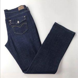 Vintage Levis Jeans 505 Straight Leg Flap Pockets